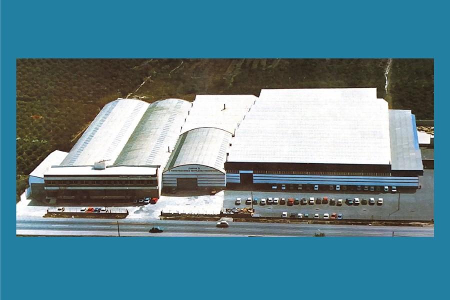 Inauguración de las instalaciones de Castellón de la Plana, ampliadas en su primera fase en 1975 y en su segunda en 1984.